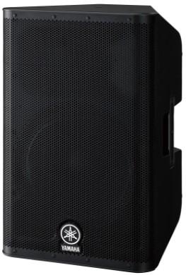 Yamaha DXR12 - best DJ speakers